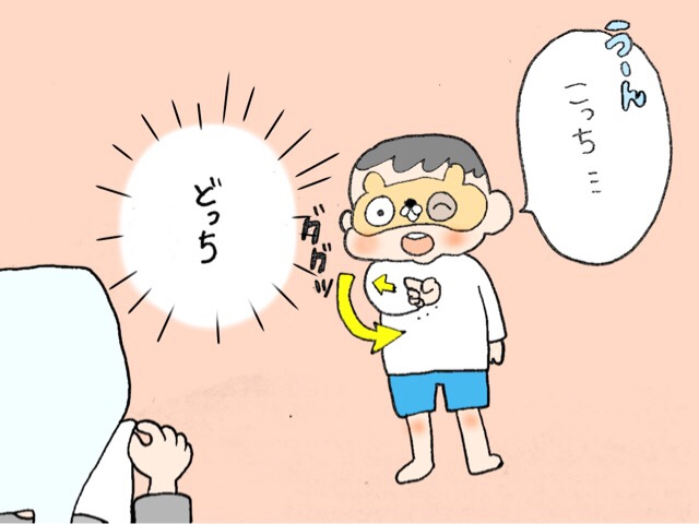 3歳児健診視力検査