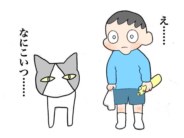 呆然とする長男と猫