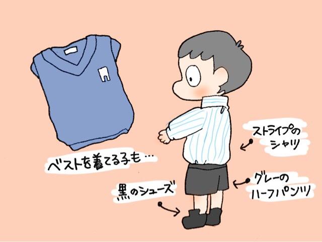 面接の服装長男の場合