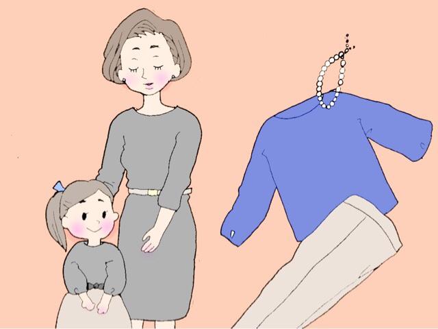 面接時の服装