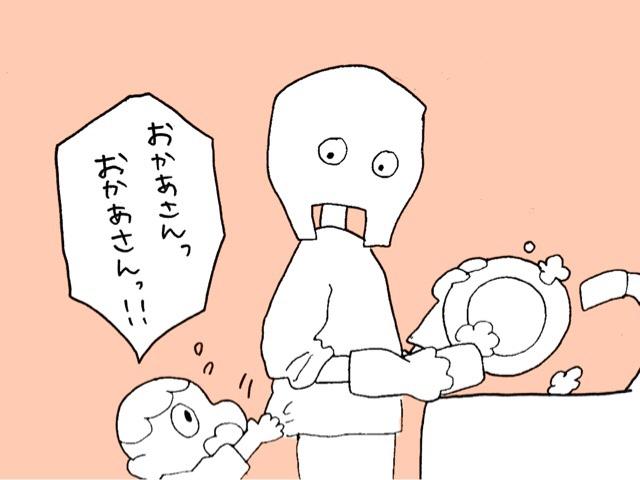 母に話しかける長男