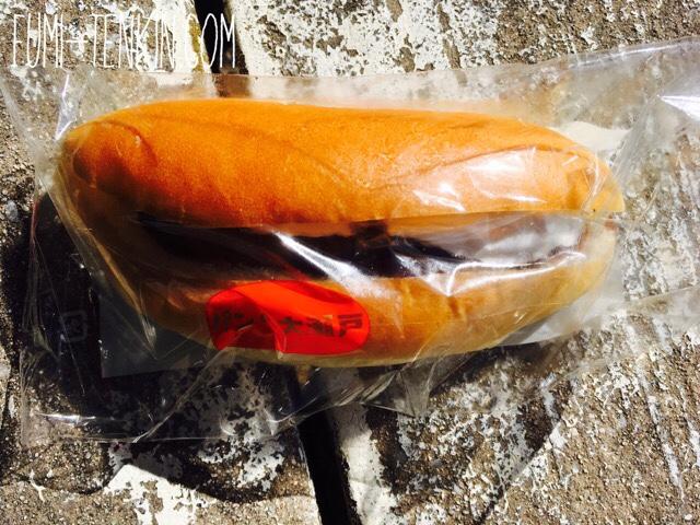パンの大瀬戸あんホイップ