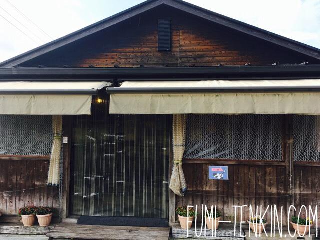 広島の牧場トムミルクファームテラス