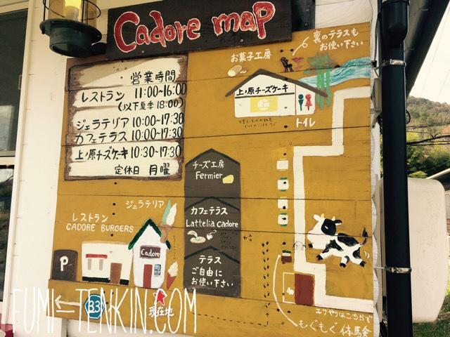 広島の牧場トムミルクファーム地図