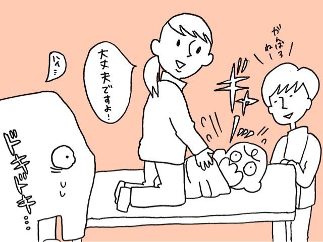 子供の顔の傷の縫合方法