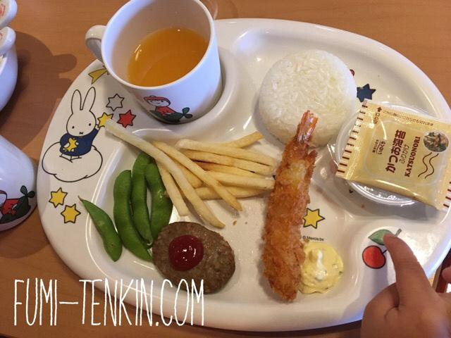 大竹晴海臨海公園での食事