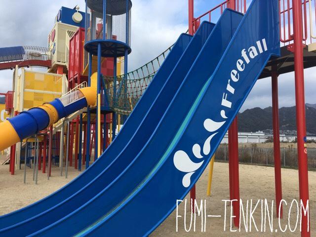 大竹市の晴海臨海公園遊具広場の滑り台3