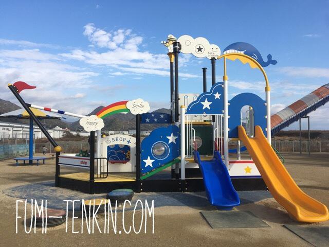 大竹市晴海臨海公園遊具広場の小さい子供向けの遊具
