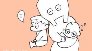 2人目出産の時の上の子の心配