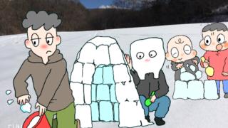 子供との雪遊び