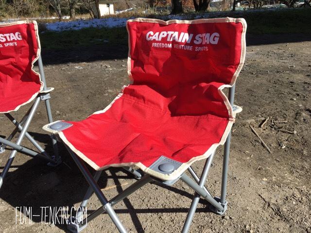 キャプテンスタッグの椅子がお子供におすすめの理由