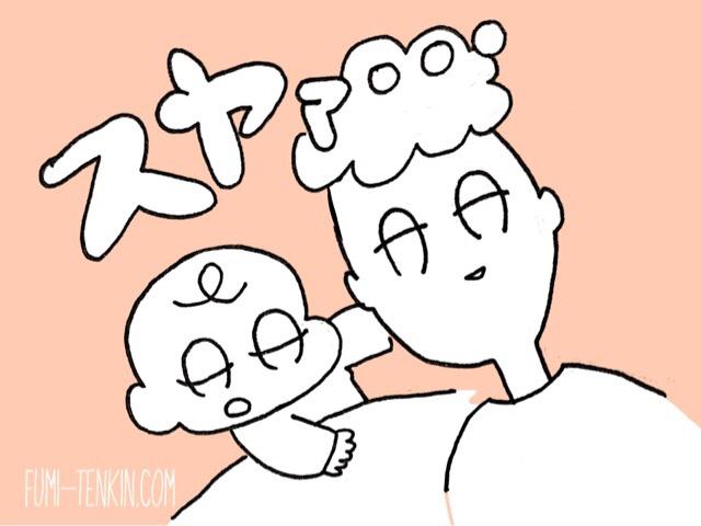 育児漫画 次男の寝かしつけ