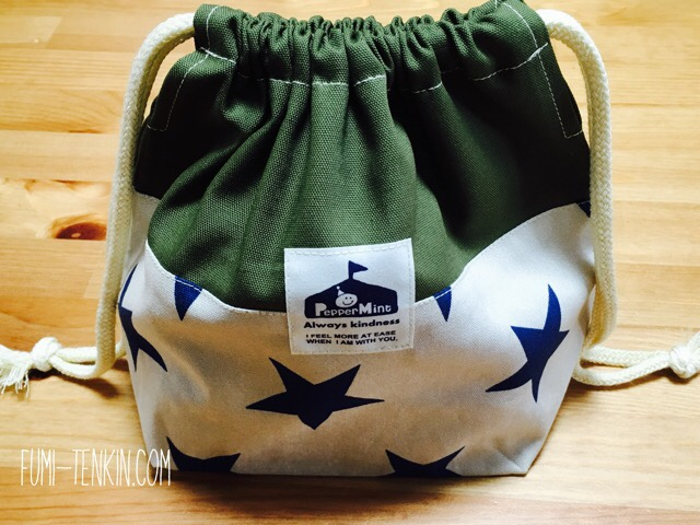 幼稚園準備でレッスンバッグと一緒に購入した弁当袋